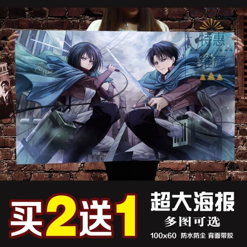 Attack On The Titan Anime Poster Allen Mikasa Wall Sticker Bedroom Dormitory Oversized Wallpaper Mural Self Adhesive Wat Shopee Malaysia