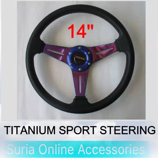 [ Hot Item ] 14 inches Titanium Racing Steering | New Replacement Part | Excellent Grip And Control For Racing Use