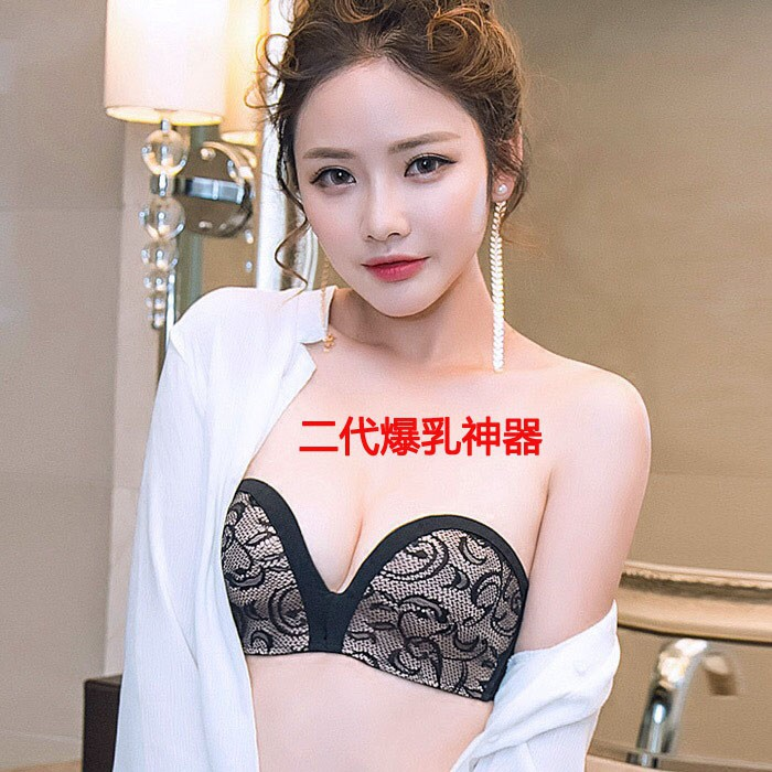 17446836c4 Women Push up Bra Steelless Underwear Solid Color | Shopee Malaysia