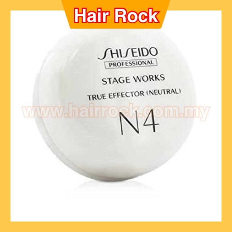 Shiseido Stage Works True Effector - # N4 (Neutral) 80g/2.8oz