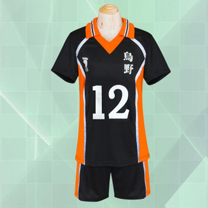 Haikyuu Karasuno Volleyball Hinata Shyouyou Cosplay Sportswear pre made