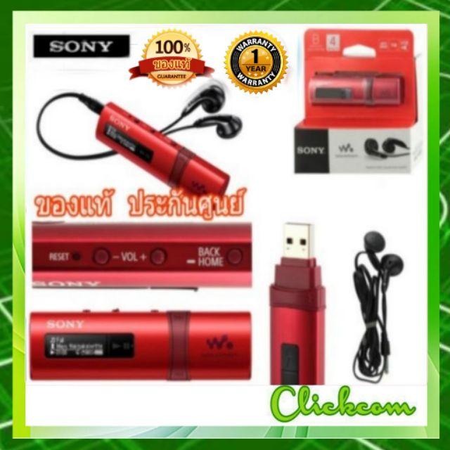 Sony NWZ-B183F walkman Flash MP3 Player with Built-in FM Tune