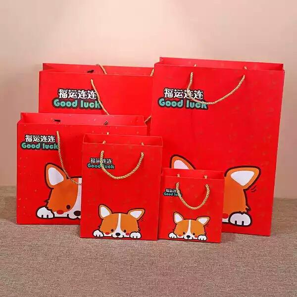 可爱狗年新年礼品纸袋子 Cute Dog Puppy Chinese New Year Gift Bag