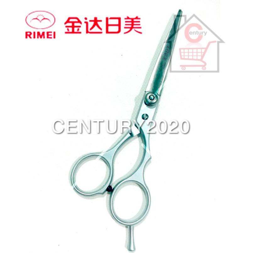RIMEI Hair Scissors Cutting Scissors Heavy Duty Extra Sharp Stainless Steel Scissors