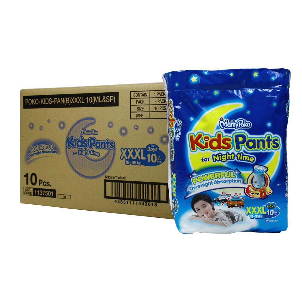 Mamypoko Kids Pants For Night Time XXXL10 Boys / Girls x 4 packs