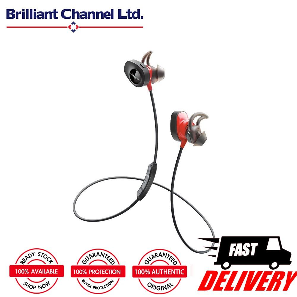 50817d6ae5b ProductImage. ProductImage. Bose SoundSport® Pulse wireless headphones ...