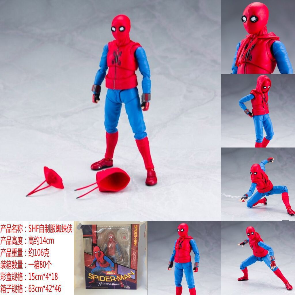 Spiderman Suit Hobby Toys Online Shopping Sales And Promotions Spray Sport Games Books Hobbies Oct 2018 Shopee Malaysia