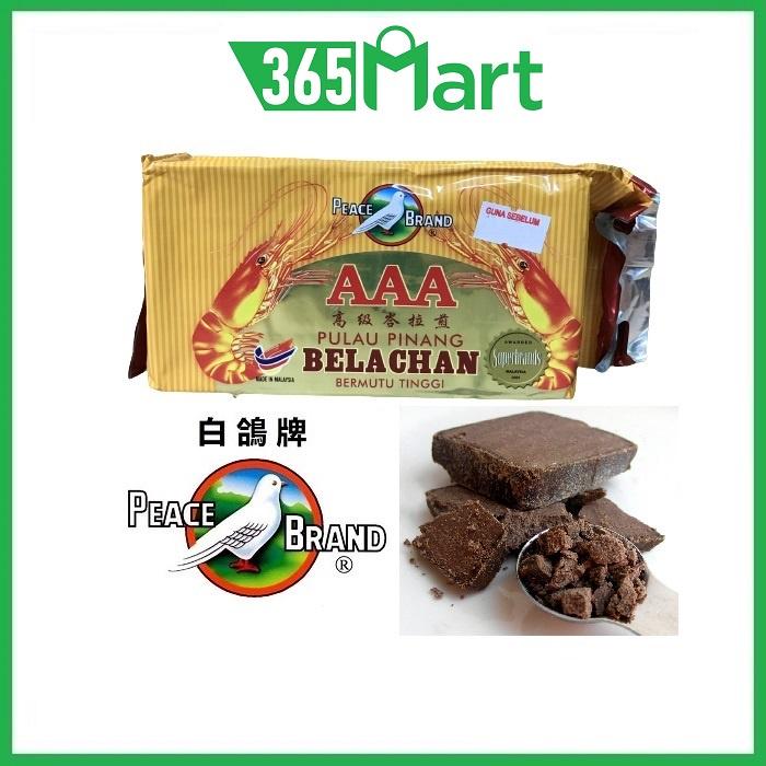 PEACE BRAND Belacan Block 500g AAA High Quality 白鸽牌馬來棧 by 365mart 365 Mart