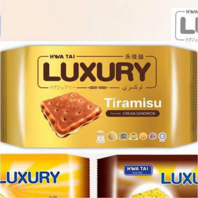 HWA TAI Luxury Tiramisu 100g