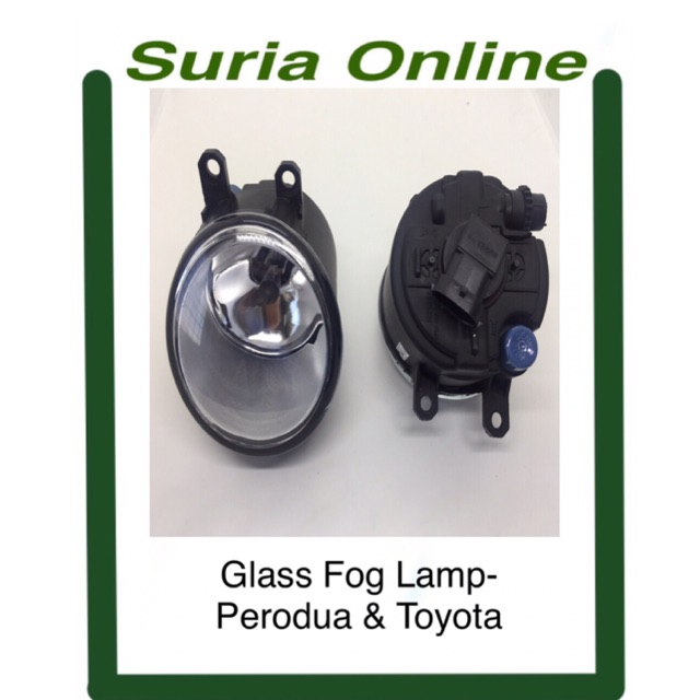 2 x Glass Fog Lamp For Perodua Axia Myvi Alza & Toyota Camry Vios