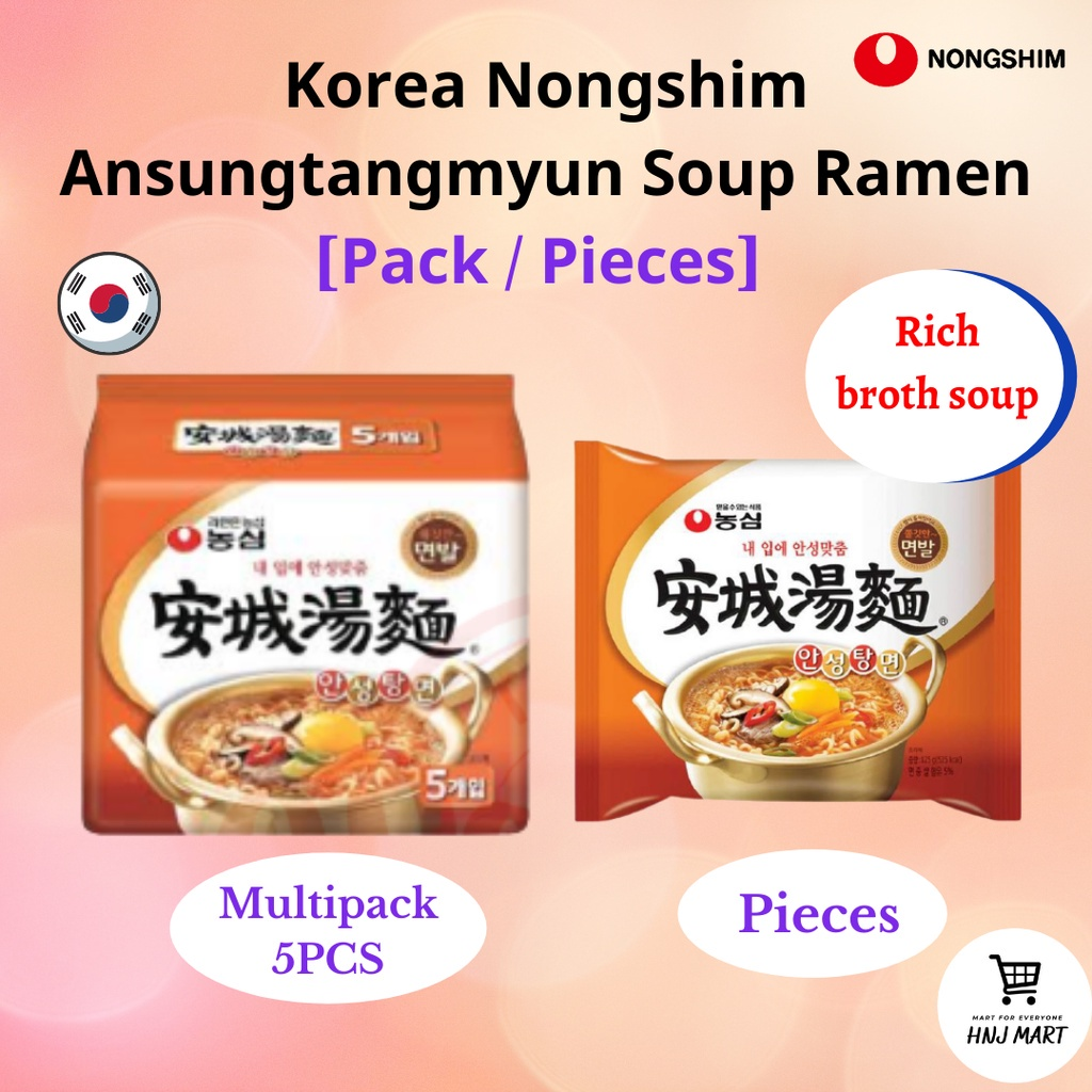 Korea Nongshim Ansungtangmyun Ramen Soup Noodle 韩国农心安城汤面 (Piece/Multipack) 100% Made in Korea