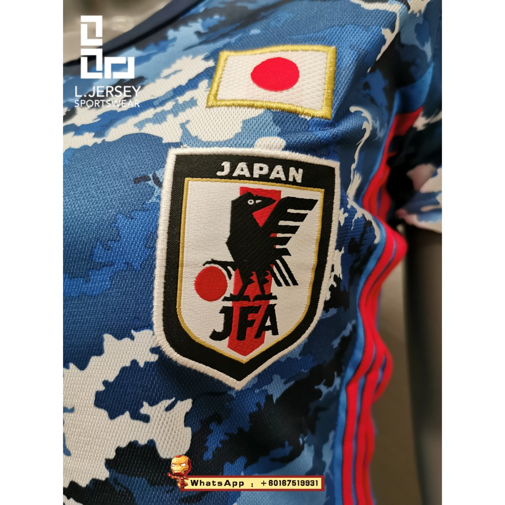 Japan Women Home Euro Cup Season 20/21 CLIMACHILL Player Jersey