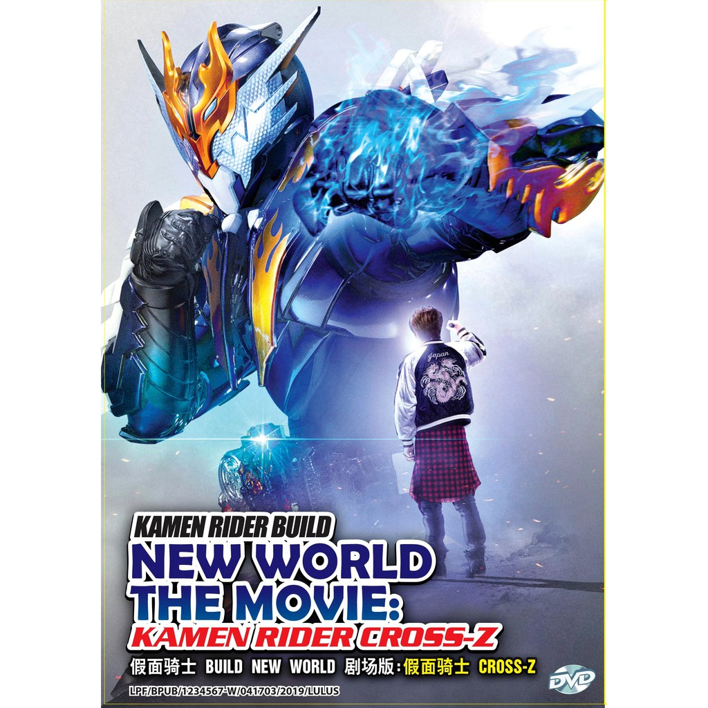 download kamen rider heisei generations final sub indo full movie