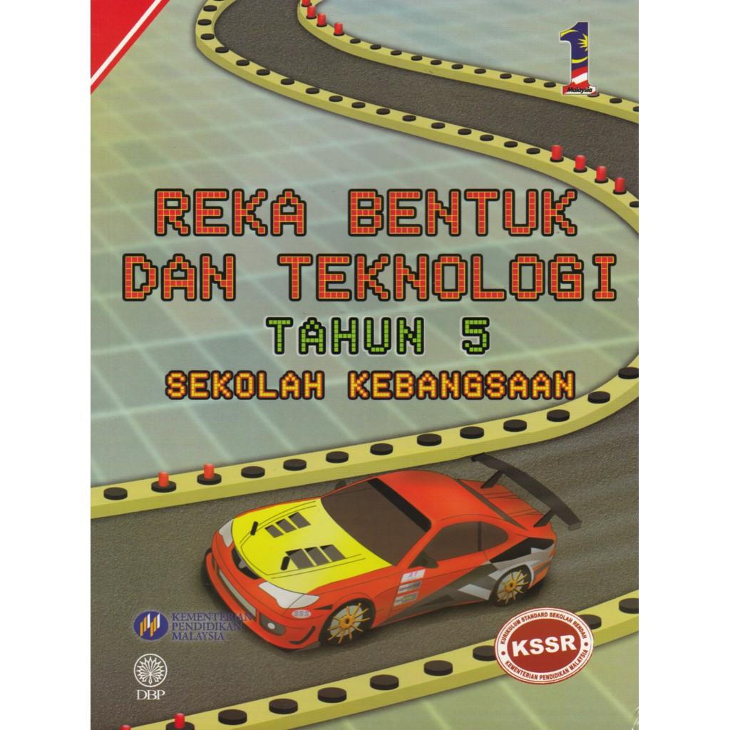 Dbp Buku Teks Reka Bentuk Dan Teknologi Tahun 5 Shopee Malaysia