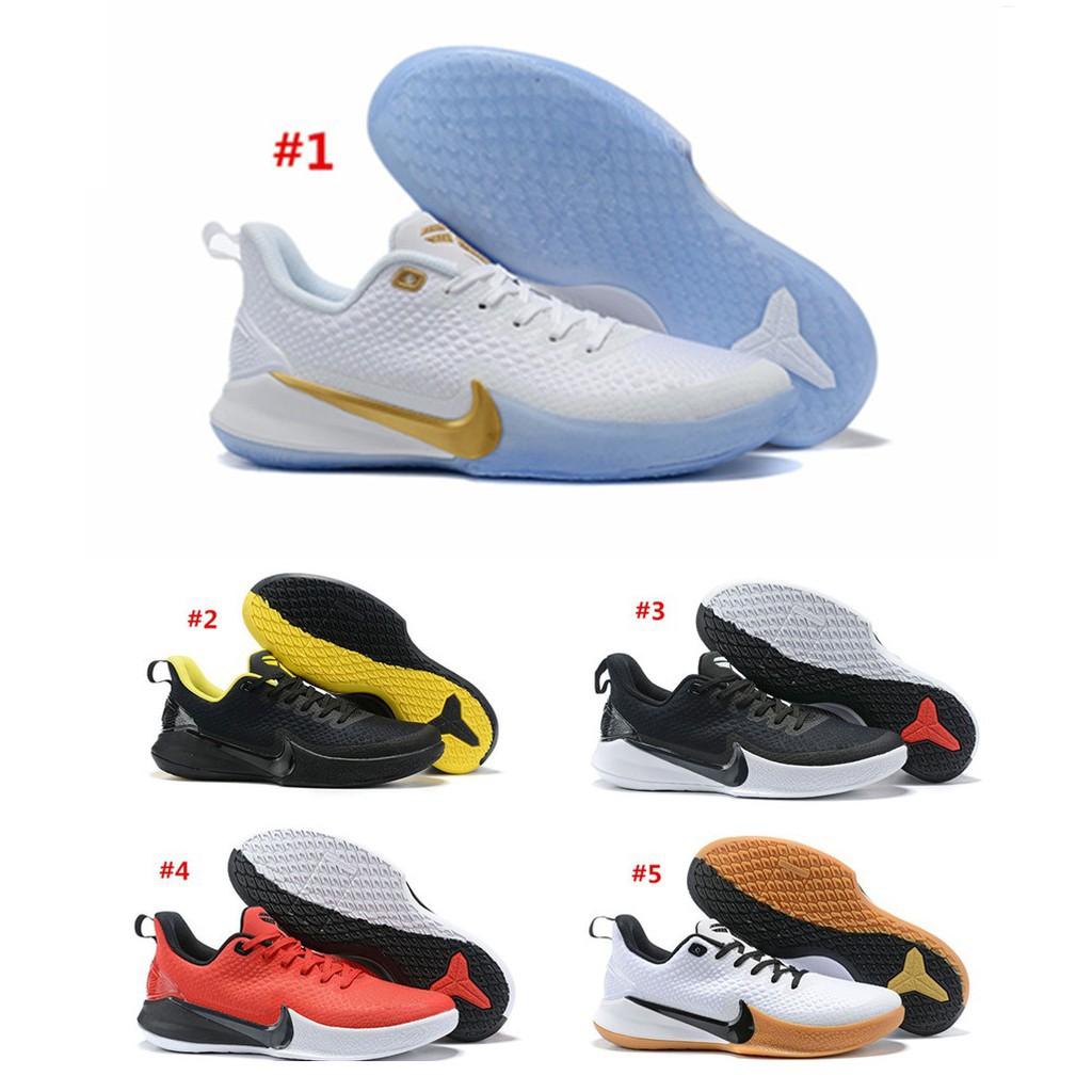 cosa mantener Estresante  Premium Nike Air Zoom Kobe Bryant Mamba Focus EP Game Training Basketball  Shoes for Mens Sneakers | Shopee Malaysia