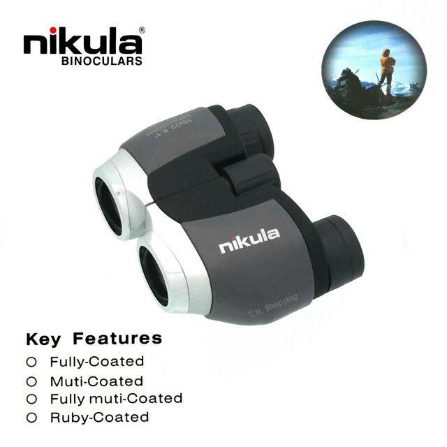 กล้องส่องทางไกล NiKula รุ่น KU 81022 10