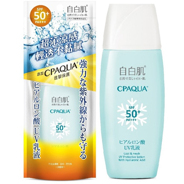 White Formula Acid Coolness Sunscreen Lotion 35G SPF50+Pa+++ 自白肌 玻尿酸凉感防晒乳液