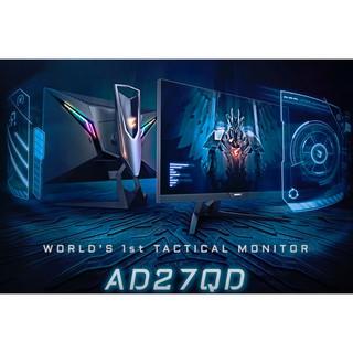 27 inch Crossover 27 Fast 144 2560x1440 QHD 144Hz FreeSync