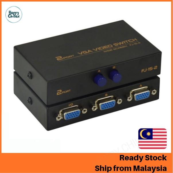 2 Port VGA Video Splitter Switch