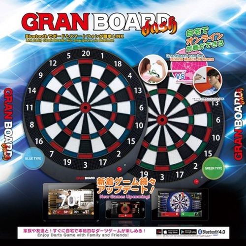 GRAN BOARD Dash Global Online Bluetooth Electronic Dartboard