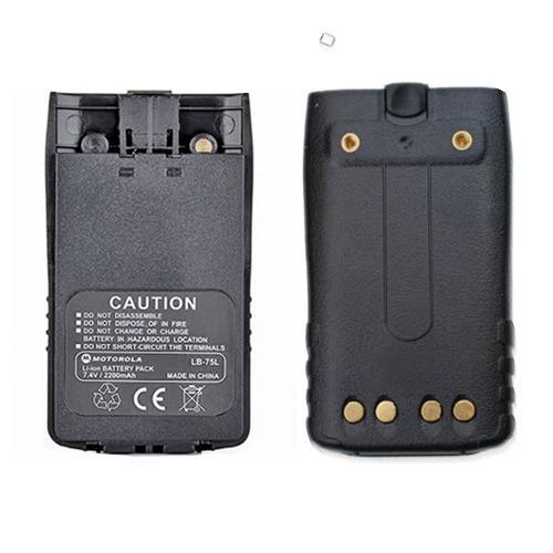 MOTOROLA SMP818 LB-75L 2200mAh Li-ion Battery