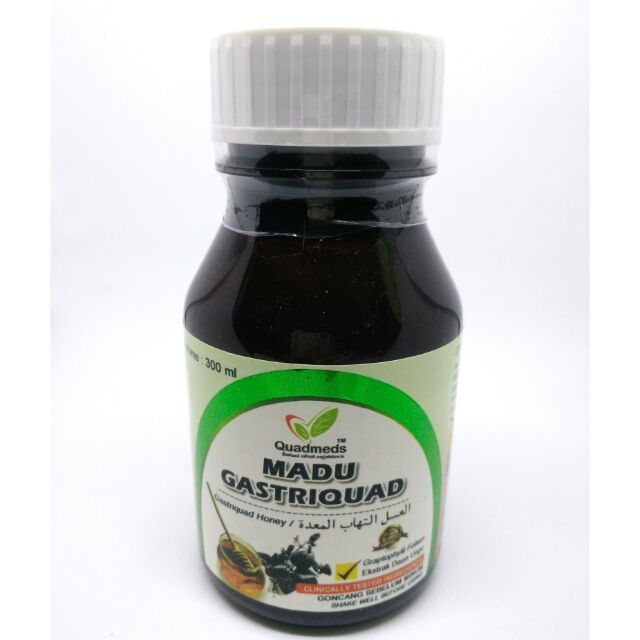 Gastric Remedy Wild Forest Honey 300ml