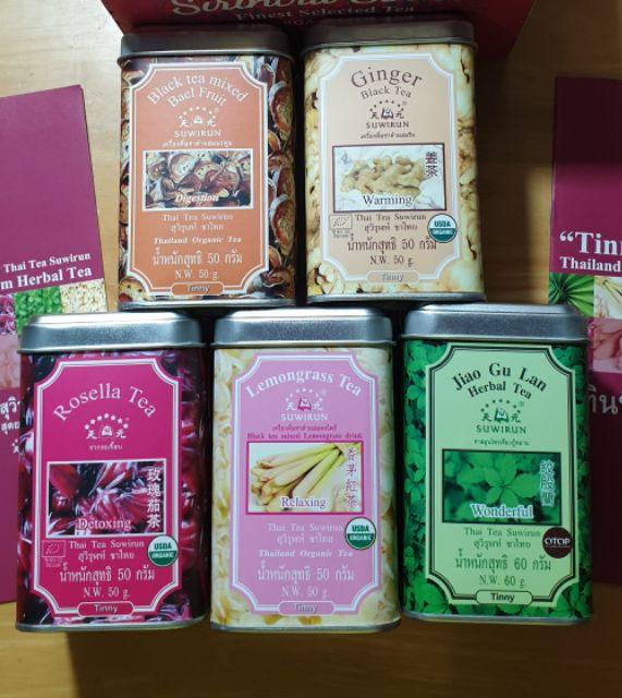 ชาสมุนไพร Tinny Thailand Herbal Tea - ทินนี่สมุนไพร  สุวิรุฬห์ชาไทย แบบอ