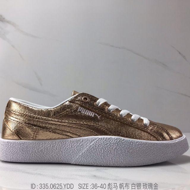Puma Love Canvas Wns Women Sports Shoes Sneakers Premium - Gold/36-40 EURO
