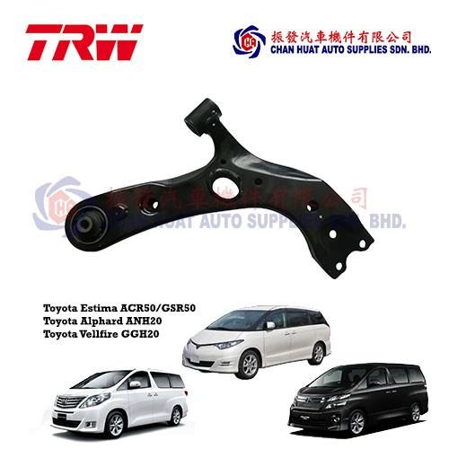 Toyota Estima ACR50/GSR50 Alphard ANH20 Vellfire GGH20 TRW Lower Control  Arms