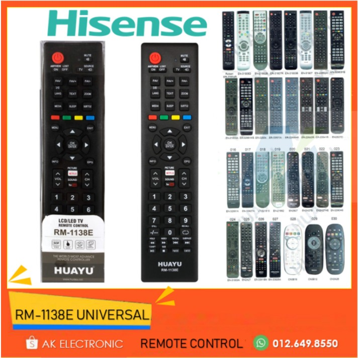 RM-1138E High Quality REPLACE For HISENSE Universal TV LED/LCD Control