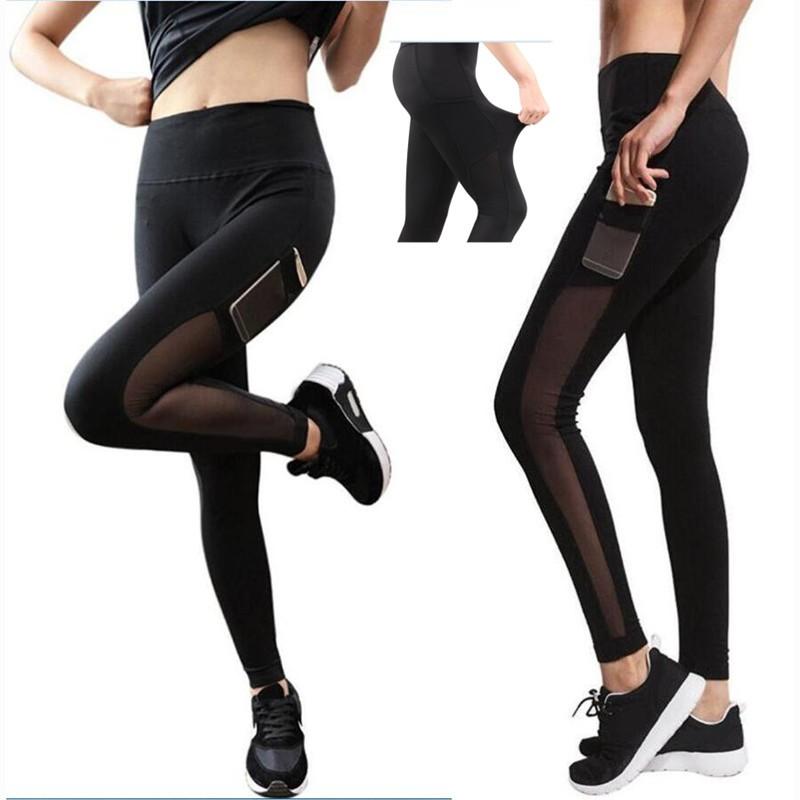 511f504150a YPL Seamless Slim Legging Technological Yoga Pants Knitwear Tummy Control  Tights