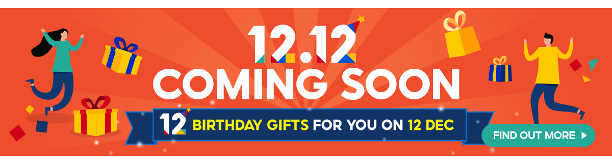 12.12 Birthday Sale 2020