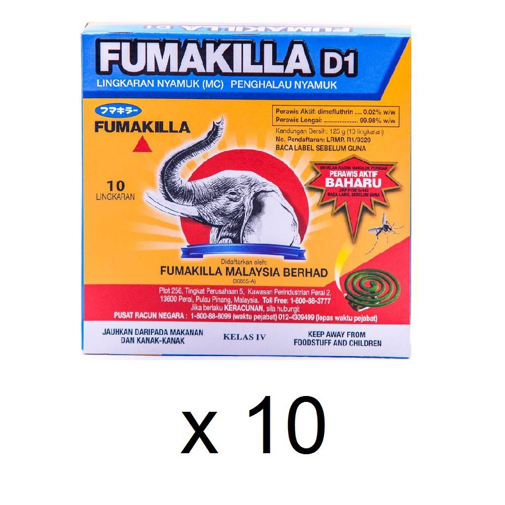 Fumakilla D1 Mosquito 10s Coil (10 x 125g)