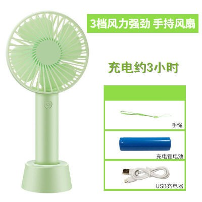 ETERNAL CLASSIC SS2 PORTABLE HANDHELD MINI RECHARGEABLE USB FAN THREE SPEED ADJUSTABLE BATTERY DETACHABLE BASE 3HOURS
