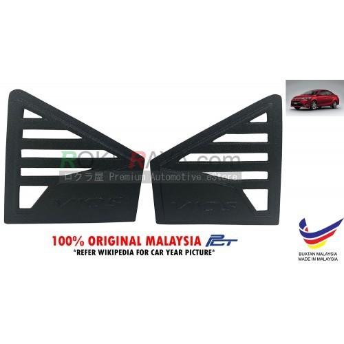 Toyota Vios (3rd Gen) 2013-2018 Rear Triangle Side Window Mirror Cover 2 Piece