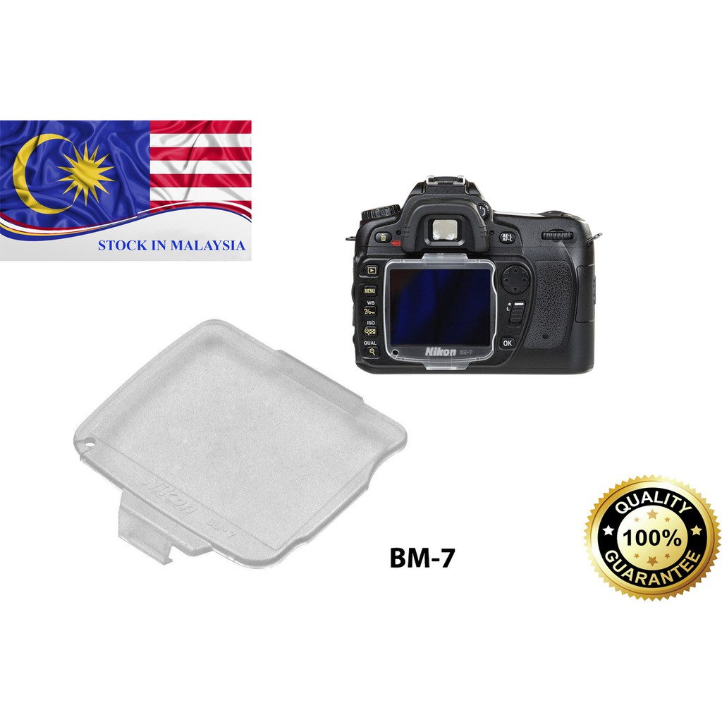 Snap On Monitor Cover Protector For Nikon D80 BM-7 BM7 (Ready Stock In Malaysia)