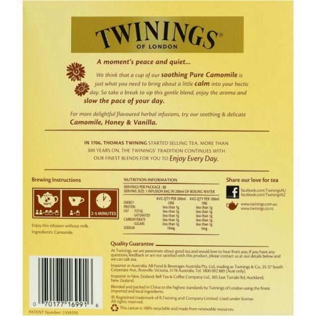TWININGS PURE CAMOMILE TEA 80 packets
