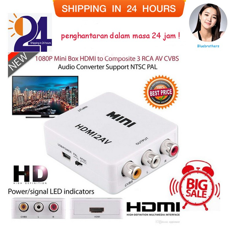 HDMI to AV RCA Audio Video CVBS Adapter HD 1080P Converter HDMI TO RCA for  PC old tv