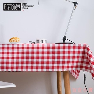 Superb Red And White Plaid Tablecloth Fabric Ikea Square Coffee Best Image Libraries Sapebelowcountryjoecom