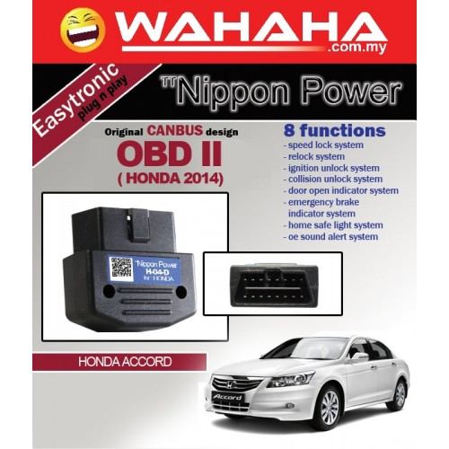 Nippon Power OBD II H03-D Canbus Auto Door Lock For Honda Accord