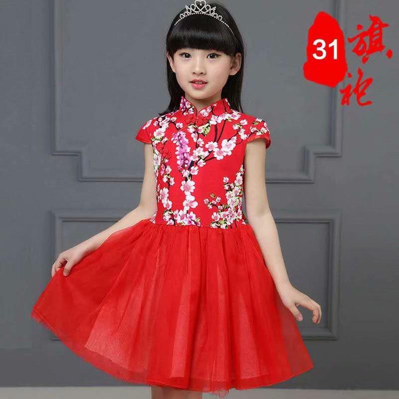 5dd8118ed9ca1 Kids Clothing Girls Clothing Cotton Princess Dress Short Sleeved Flower  Dress
