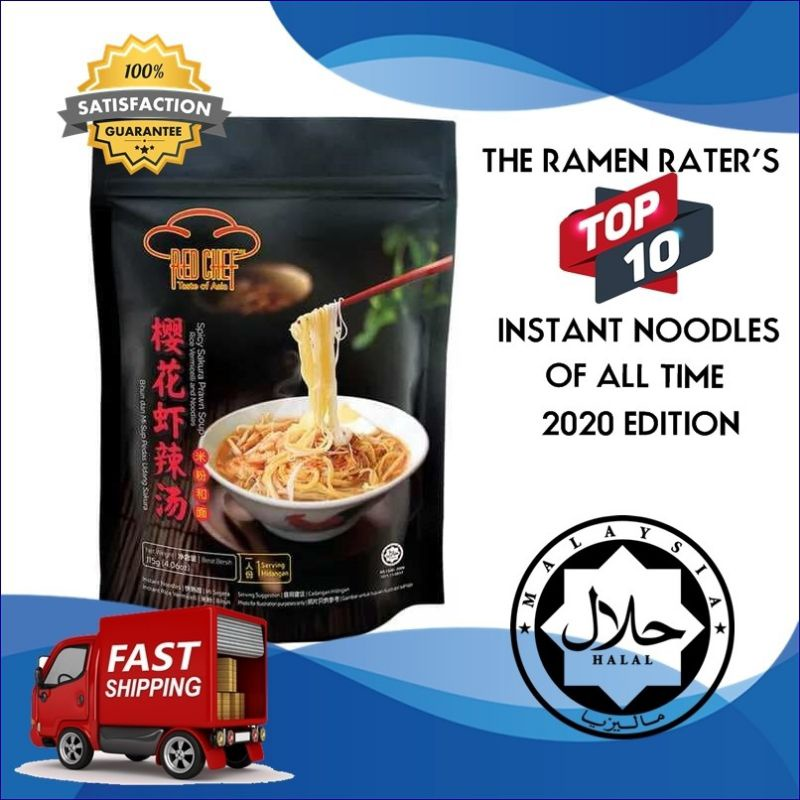 Free WORLDWIDE DELIVERY RED CHEF - SAKURA PRAWN BIHUN MEE RICE VERMICELLI INSTANT NOODLE (1 CTN = 12)