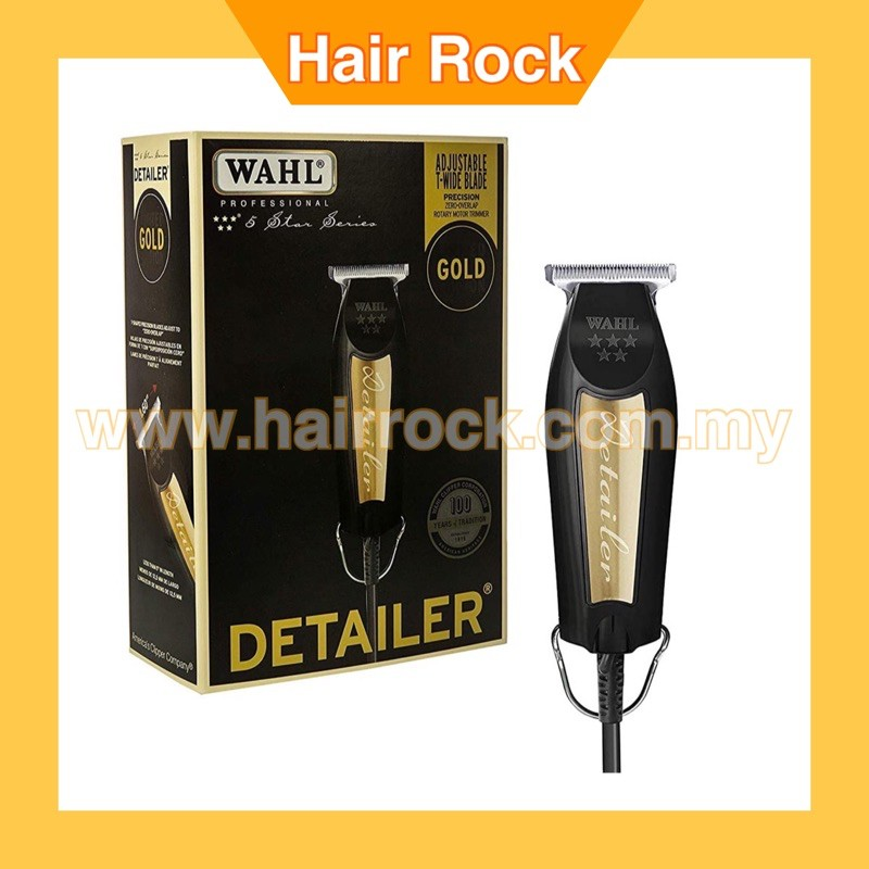 Wahl Professional 5-Star Series Limited Edition Black & Gold Detailer #8081-1100