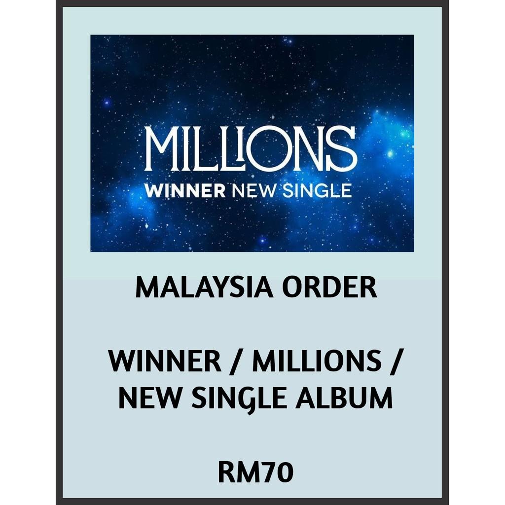 [POSTAGE INCLUDED] WINNER / MILLIONS ALBUM ORDER