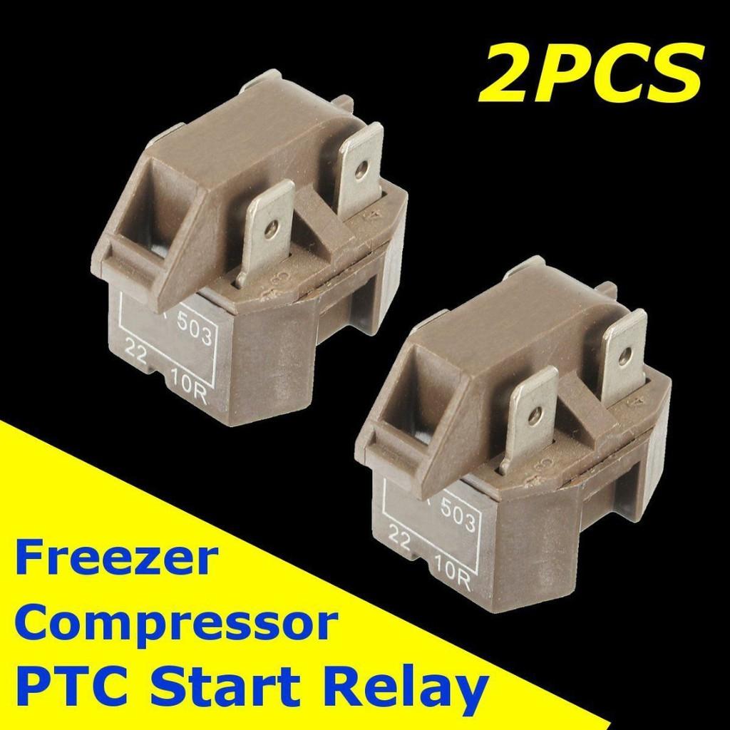 2Pcs Universal Refrigerator Compressor Freezer PTC Start Relay IC-4 2262185
