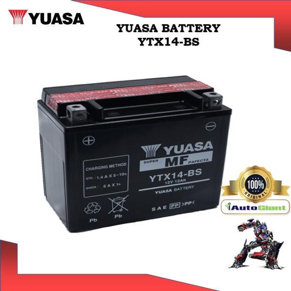 YUASA BATTERY YTX 14-BS HARLEY DAVISION SPORTSTER 1200CC/XL-XLH 04-12