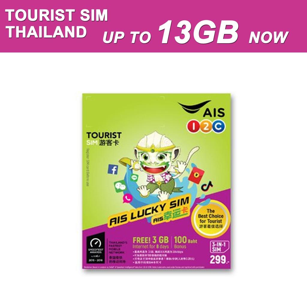 THAILAND AIS TRAVEL SIM CARD