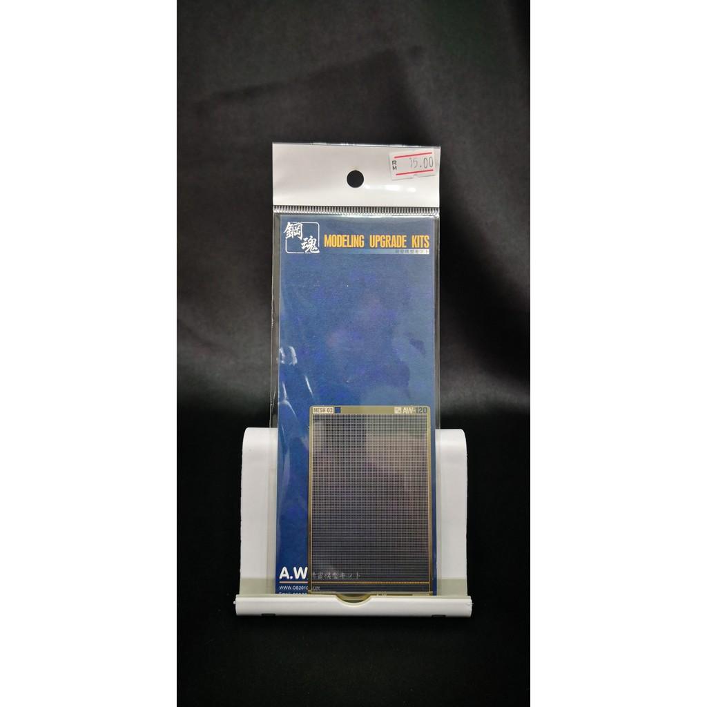 steel spirit 钢魂 AW 120 / AW 119 enhance detail metal parts for model kit 蚀刻片