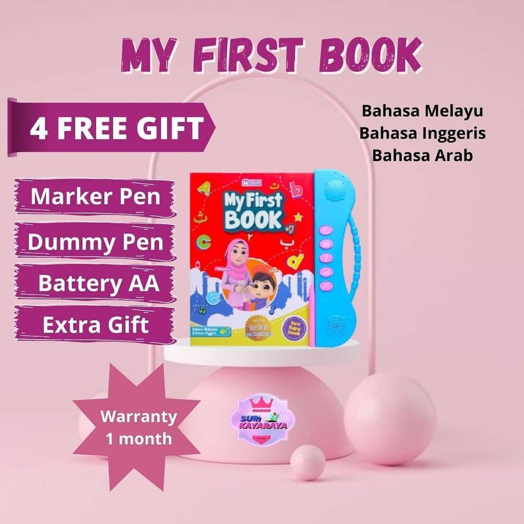MommyHana HQ Ebookku My First Book Islamic Ebook Islamik Early Learning Kids Buku Cerita Kanak-Kanak EMMEMARINA