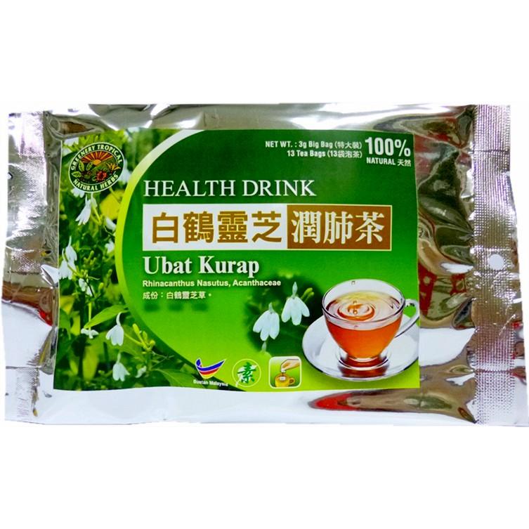 Snake Jasmine Herb Tea:Clear Heat & Moisten Lung 白鹤灵芝茶:清热润肺